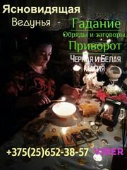 ЭКСТРАСЕНС Маг Лилит