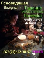 БОЛЕЕ 700 ОБРЯДОВ ДЛЯ РЕШЕНИЯ ЛЮБОВНЫХ ПРОБЛЕМ